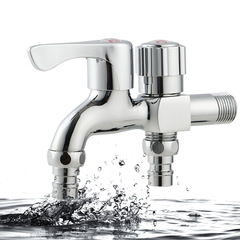 Two Way Faucet Water Tap ABS Washing Machine Sink Tap with Double Spout&Handle G1/2 Blossom Handle Silver one size