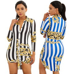 Elegant Long Sleeve New Women's Striped Print Loose Shirt Sexy Bodycon Dresses s Yellow