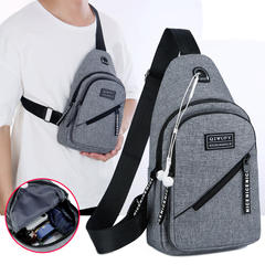 Men's Women's Nylon Sling Messenger Chest Bag Backpack Shoulder Travel Bag Grey L*W*H:17*31*6cm