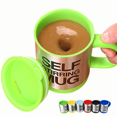Kitchen Stainless Lazy Self Stirring Mug Auto Office Mixing Tea Coffee Cup Office Home Gifts Black 401-500ml