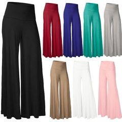 Women''s New Fashion Solid Color Pants Loose Casual Trousers Wide Leg Pants Black s