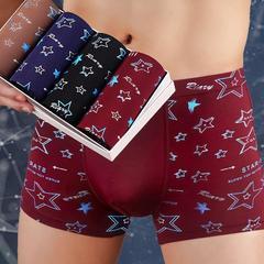 4 pcs/Set Men's Breathable Underwear ,Men's Wear Sexy Fashion Underwear, Boxer Briefs,Men's Clothes Woff L