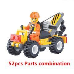 52Pcs Children's combination building block toy mini LEGO intelligence development yellow 52pcs(components)