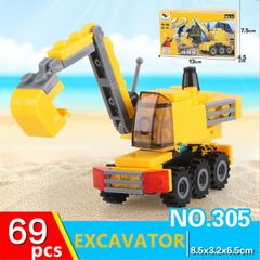 69Pcs Children's combination building block toy mini LEGO intelligence development yellow 69 PCS(components)