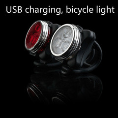 New mountain bike led taillights USB charging bicycle lights Bicycle headlights Safety warning light red+white(2pcs) circle