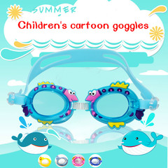 Waterproof and anti-fog swimming goggles boys and girls baby swimming training equipment blue one size