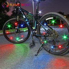 Bicycle spoke lights mountain bike wire lamp led decorative lights riding equipment accessories red double(2pcs)