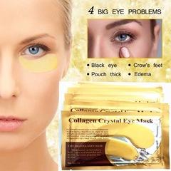 【HOT】Collagen eye crystal gold eye mask remove dark circles anti-wrinkle 10pair 1 pair