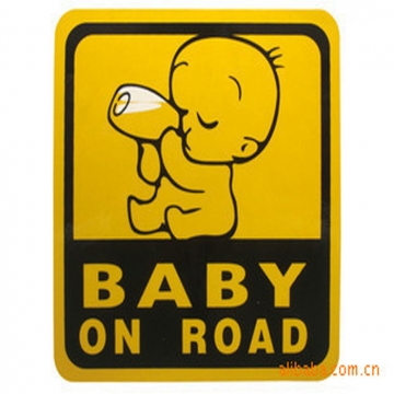 """""""baby on Road"""" Baby Car Rear Window Yellow Safety Sign Sticker High Visibility black universal"""