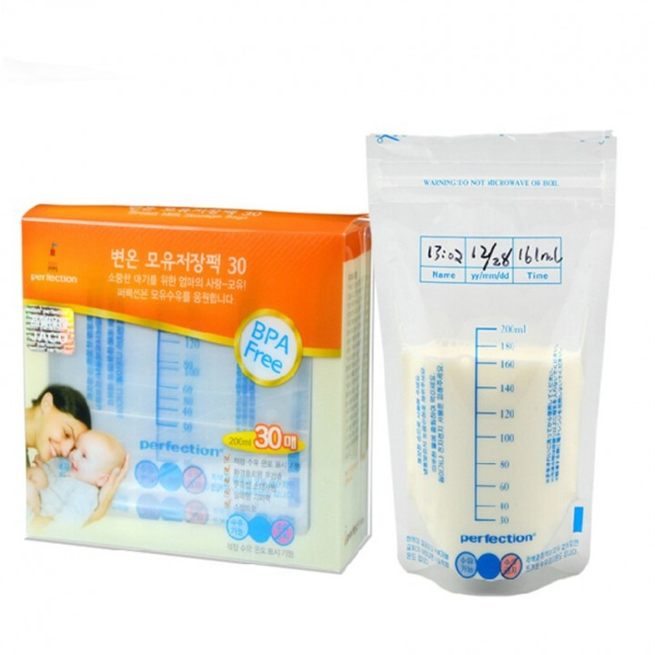 30pcs Sterilised Breast Milk Storage Freezer Bags 200ML Lucid one size