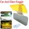 HD Car Anti Glare Dazzling Goggle Day Night Vision Driving Mirror Sun Visors grey one size