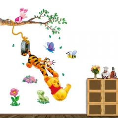 Baby Children Kids Bedroom Decoration Nursery Room Wall Sticker Tiger yellow one size
