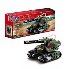 103pcs Building Block Red Alert 3 Hammer Tank Military Tank Toy For Children