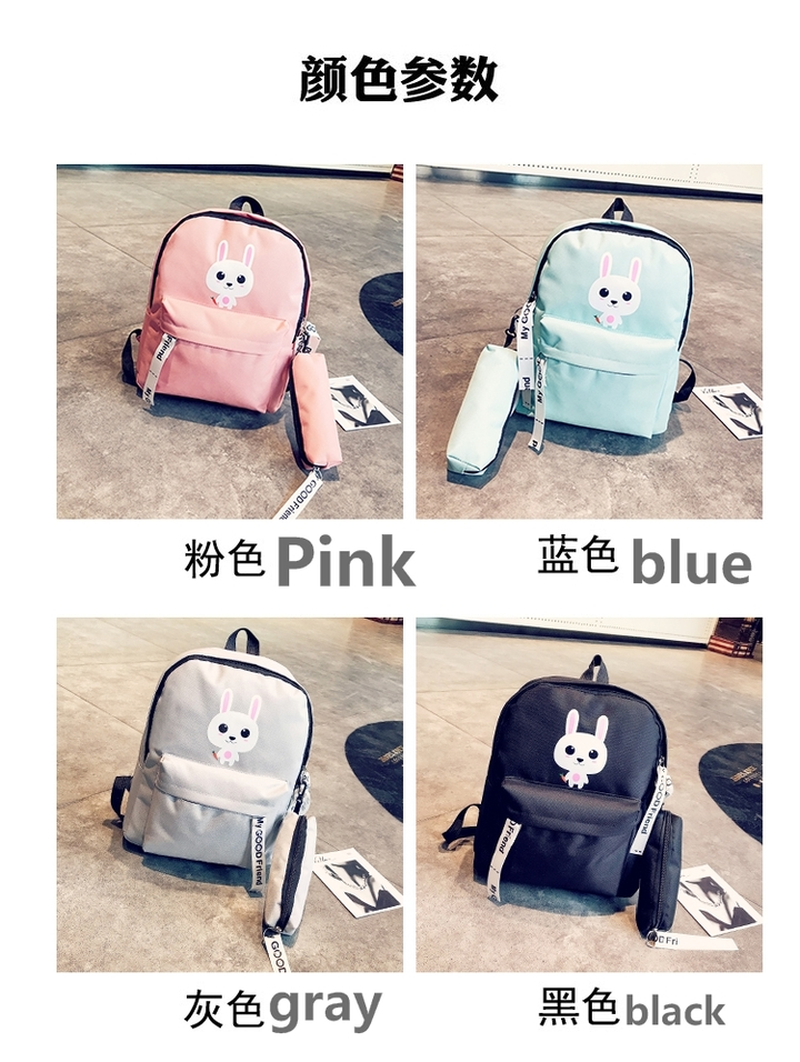 d7a633cd31cd Pupil cute cartoon backpack with stationery bag canvas breathable backpack  shoulder large capacity black