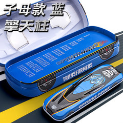 Disney's transformers Bumblebee Optimus Prime pencil-box car pencil-box multi-purpose pencil-box Optimus Prime