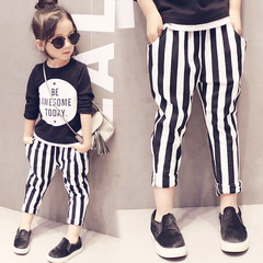 Children's wear spring and autumn new girl striped harem pants leisure children's small leg pants Black white 100cm
