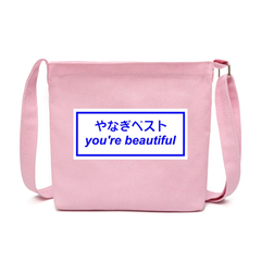 small bag for crossbody bag for girls Korean girls canvas bag artistic single-shoulder bag for girls pink 23cm*19cm*5