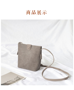 Cross-body small bag female student 2019 new ins ins all-girl web bucket bag single-shoulder bag gray 15cm*8cm*18cm