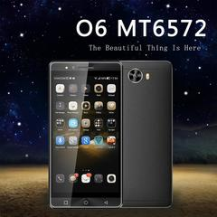 5-inch 3G dual-core Android phone European regulations black