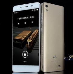 Smartphone M5 5.0 inch HD big screen gold