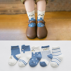 5 Pairs/set Socks for Kids Girls 1-12 Years Old 2018 New Fashion Breathable Cotton Fabric 5pcs,blue XS