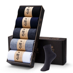 New 1 box 5 pairs of men's tube socks cotton socks men's sweat deodorant solid color stockings pure color the adult sock the adult sock