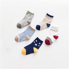 New 1 box 5 pairs of cotton children's socks in the tube boys and girls baby socks children black 2-4 years old&foot length 12-14cm the children sock