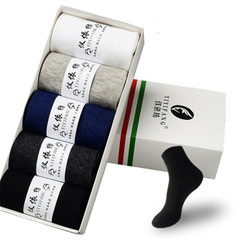 1 box 5 pairs of new men's socks business socks sports casual socks boxed tube cotton socks black the adult sock cotton