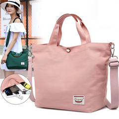 New ladies handbag shoulder bag multi-functional women bag with oblique straddle and large capacity pink High quality and Large capacity
