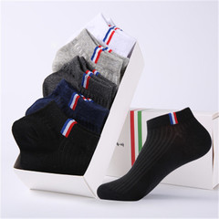 Men's one box of five pairs of mixed color sweat absorption breathable leisure cotton socks mixed colors the adult sock cotton