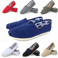 New men's and women's canvas shoes solid color flat casual shoes men's and women's shoes blue 36