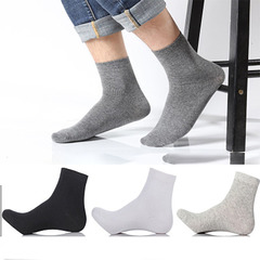 Men's 1 pairs of socks,1-5 days to reach your hands! High quality, comfortable! mixed colors the adult sock cotton