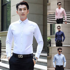 New men's white shirt new men's long-sleeved slim shirt solid color white m