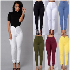 New women's fashion casual high waist stretch jeans trousers white s