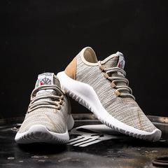Running shoes men sport Women's sneakers big size brown 40