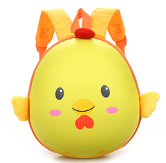 Boys and girls backpack cartoon cute girl backpack yellow