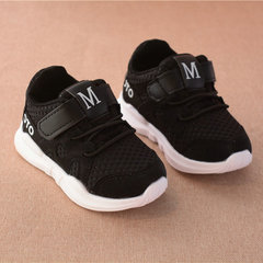 Children Sneaker net  leisure sports running shoes for girls   boys  kids  Athletic  shoes pink 24
