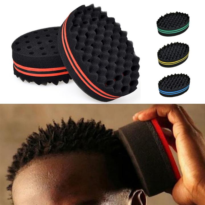 2pcs Oval Double Sides Magic twist hair brush sponge Sponge Brush for Natural afro coil wave dread random color normal