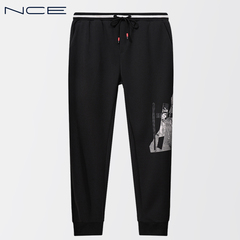 NCE Spring and Autumn Men's Sports Casual Pants Loose Trend Pants Korean Harlan Pants black xl