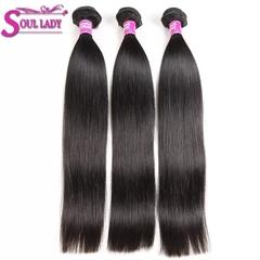 Straight Hair  Bundles  Hair Weave Bundles Natural 100% Human Hair Bundles Remy Hair Extenstions natural 8inches