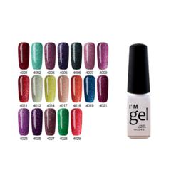 Nail shop dedicated star light healing gel gel nail polish hot style set of armor oil glue 4027