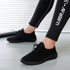 Casual sports net shoes breathable coconut casual sneakers can be wholesale black 39