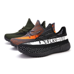 New coconut shoes fly weave breathable joker shoes with trendy casual shoes running shoes black 39