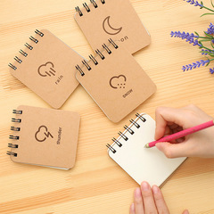60 Sheets of Paper Notebook Kraft Paper Hard Cover Rollover Coil Portable Mini Notebooks Notepad