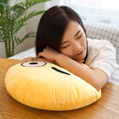 Multi-Styles Home Funny Cute Emoji Pillow Coussin Cojines Gato Round Cushion Smiley Pillows Random 30cm