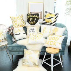 [2000-200] Hot Stamping Pillowcase Soft Decoration My Golden Home Flannel Pillow Case Cushion Cover 1 45*45cm