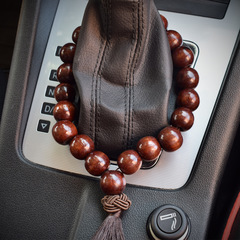 Lucky Blessing for Car Large Beads Bracelets Car Gear Lever Interior Accessories Best Gifts Choice Wood Color 19 Beads