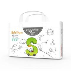 High quality Ultra - thin breathable baby diaper white s42