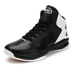 2018 new international trend wear-resistant non-slip high-top men's basketball sports shoes black 39