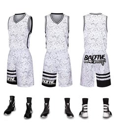 New CUBA camouflage breathable basketball suit XS white